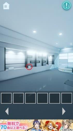 脱出ゲーム Guest Room 053