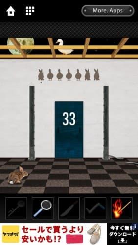脱出ゲーム DOOORS 154