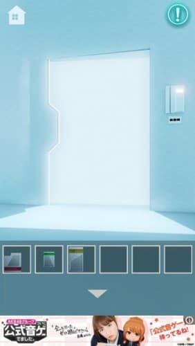 脱出ゲーム Guest Room 207