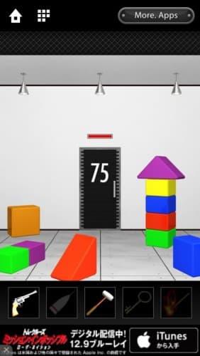 脱出ゲーム DOOORS 094