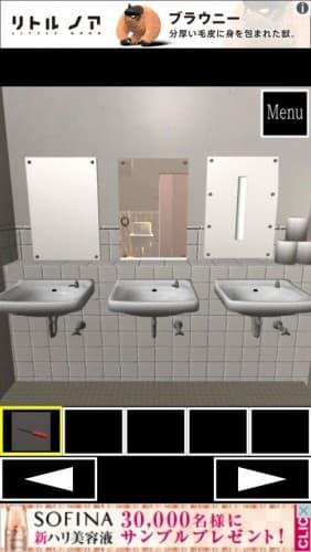 脱出ゲーム 女子トイレからの脱出 012