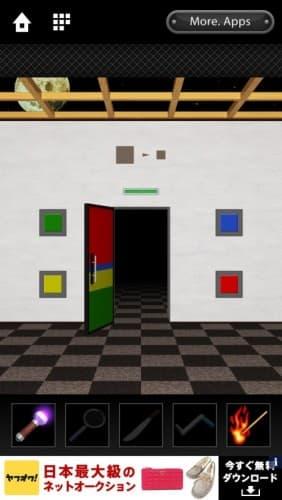 脱出ゲーム DOOORS 190