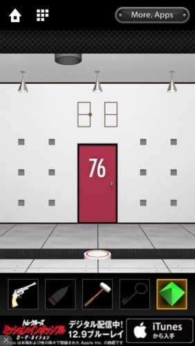 脱出ゲーム DOOORS 107