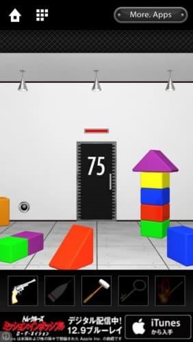 脱出ゲーム DOOORS 095