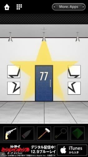 脱出ゲーム DOOORS 112