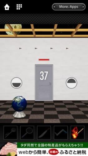 脱出ゲーム DOOORS 170