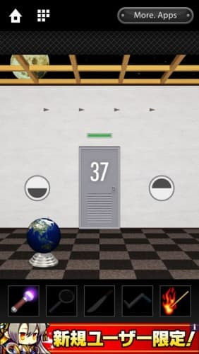 脱出ゲーム DOOORS 179