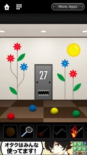 脱出ゲーム DOOORS 126