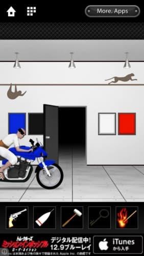 脱出ゲーム DOOORS 074