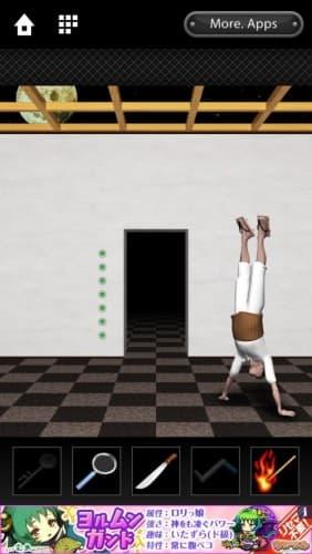 脱出ゲーム DOOORS 147