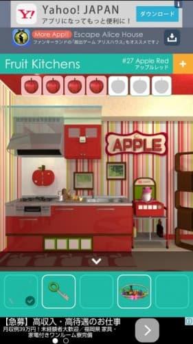 フルーツキッチン アップルレッド 27 059