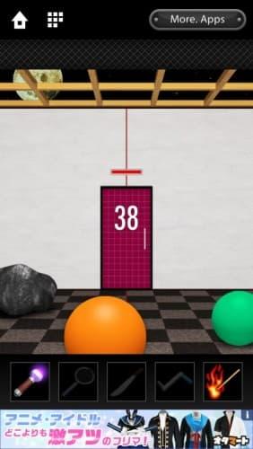 脱出ゲーム DOOORS 181