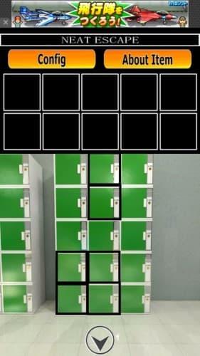 脱出ゲーム コインロッカー 006 - コピー