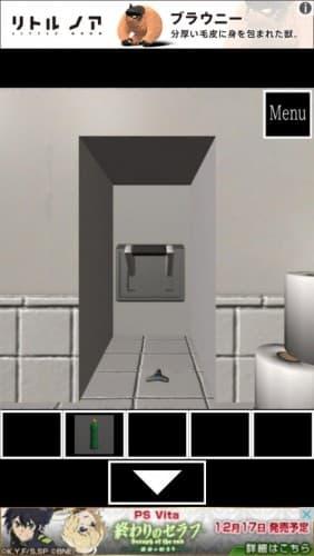脱出ゲーム 女子トイレからの脱出 056