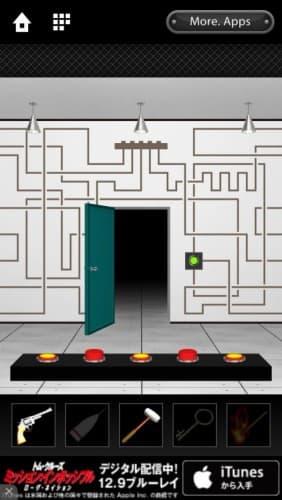 脱出ゲーム DOOORS 092