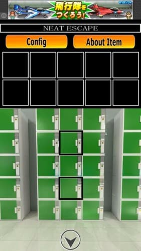 脱出ゲーム コインロッカー 005 - コピー