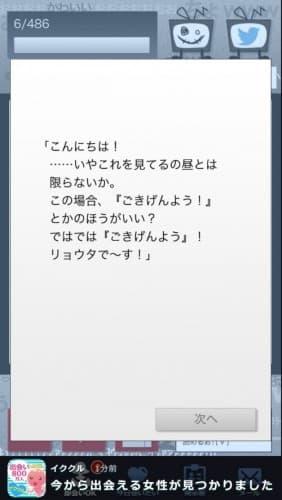 彼氏葬る (4)