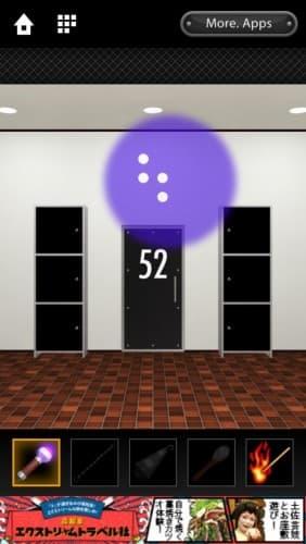 脱出ゲーム DOOORS 055