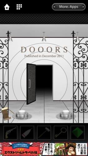脱出ゲーム DOORS 80 005