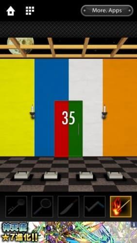 脱出ゲーム DOOORS 162