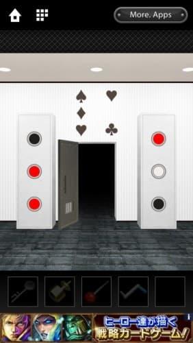 脱出ゲーム DOOORS 046