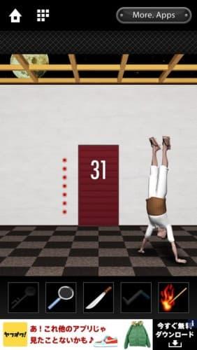 脱出ゲーム DOOORS 146
