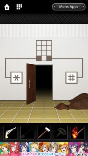 脱出ゲーム DOOORS 036