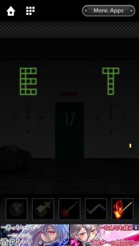 脱出ゲーム DOOORS 065