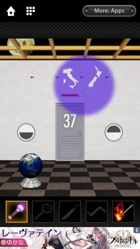脱出ゲーム DOOORS 177