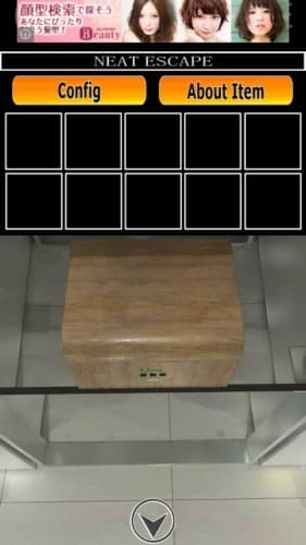 脱出ゲーム コインロッカー 008