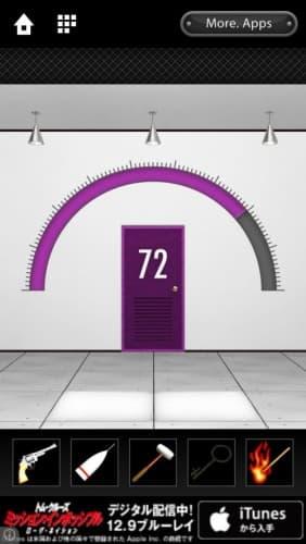 脱出ゲーム DOOORS 079