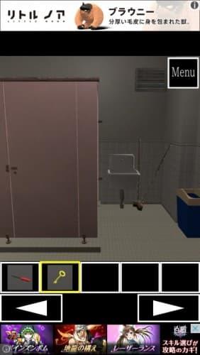 脱出ゲーム 女子トイレからの脱出 023
