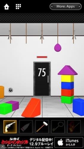 脱出ゲーム DOOORS 097