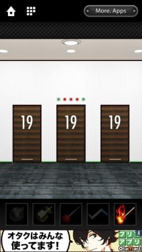 脱出ゲーム DOOORS 078