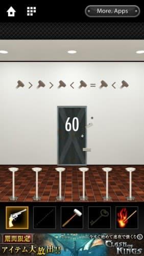 脱出ゲーム DOOORS 125