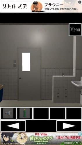 脱出ゲーム 女子トイレからの脱出 060