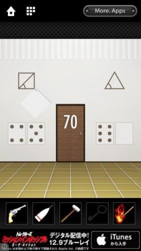 脱出ゲーム DOOORS 063