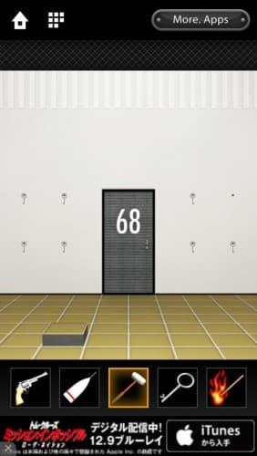 脱出ゲーム DOOORS 045