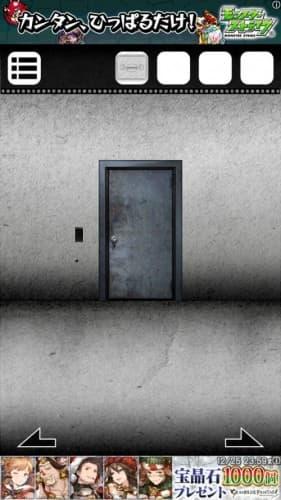 脱出ゲーム 謎解き探偵×仮面助手 〜犯人からの贈り物〜 攻略 233