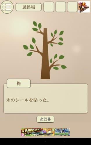 ロストメモリーからの脱出 (26)