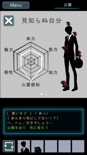 烏菜木市奇譚(うなぎしきたん) 『サイン』 攻略 059