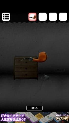 脱出ゲーム 謎解き探偵×仮面助手 〜犯人からの贈り物〜 攻略 228