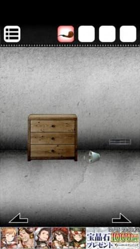 脱出ゲーム 謎解き探偵×仮面助手 〜犯人からの贈り物〜 攻略 227
