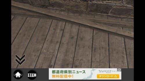 rain -脱出ゲーム- (90)