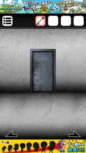 脱出ゲーム 謎解き探偵×仮面助手 〜犯人からの贈り物〜 攻略 357