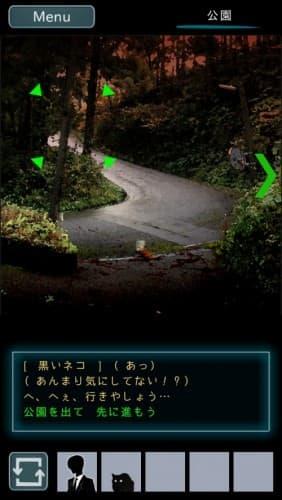 烏菜木市奇譚(うなぎしきたん) 『サイン』 攻略 060