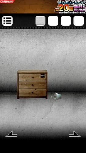 脱出ゲーム 謎解き探偵×仮面助手 〜犯人からの贈り物〜 攻略 251