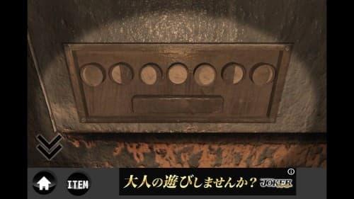 rain -脱出ゲーム- (310)