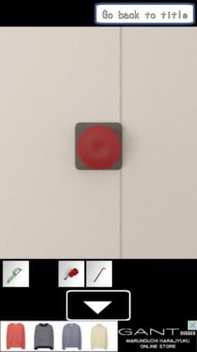 脱出ゲーム INEXPLICABLE ROOM (75)