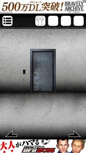 脱出ゲーム 謎解き探偵×仮面助手 〜犯人からの贈り物〜 攻略 294